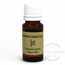 Эфирные масла сосны 10 мг