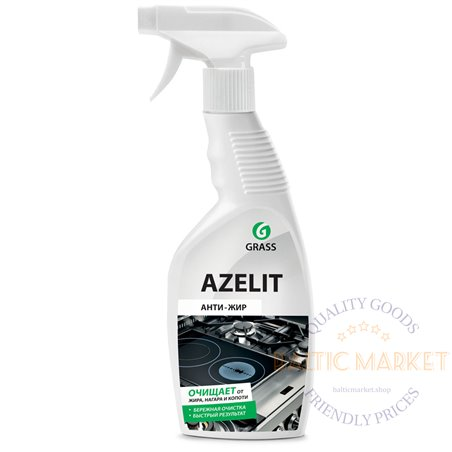 Azelit - чистящее средство...
