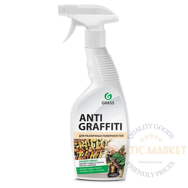 ANTI GRAFFITI - paints, chewing gums, etc. complex stain remover - 600 ml