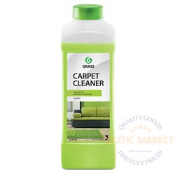 Carpet Cleaner - low-foaming carpet cleaner - 1 liter