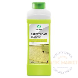Carpet Foam Cleaner a strong foaming carpet cleaner 1 liter
