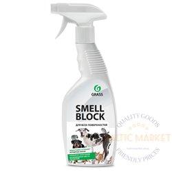 SMELL BLOCK - ebameeldiv lõhna blokeerija - 600 ml