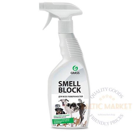 SMELL BLOCK - редство против запаха - 600 мл
