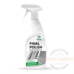 Final Polish effective metal care product 600 ml