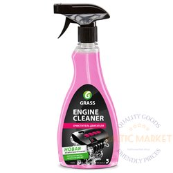 Engine Cleaner for car engine washing 600 ml
