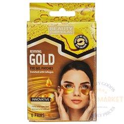 Beauty Formulas Gold маска для глаз под глазами 12 шт.