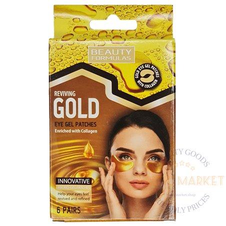 Beauty Formulas Gold paakių kaukė po akimis 12 vnt.