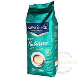Movenpick Gusto Italiano кофейные зерна 1 кг