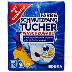FarbSchmutzfang Tucher dažų ir purvo sugeriančios servetėlės 24 vnt.