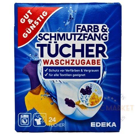 FarbSchmutzfang Tucher салфетки для удаления краски и грязи 24 шт.