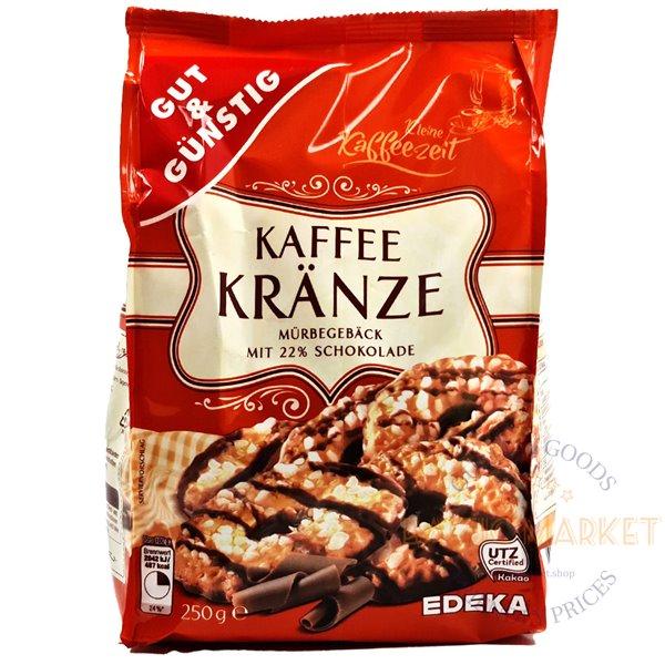 Edeka печенье с шоколадом  Kaffee Kranze 250 g