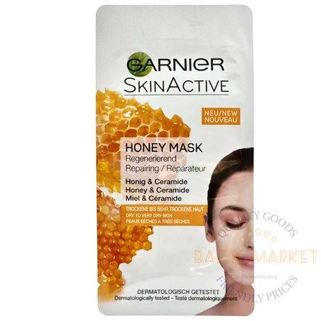 Garnier омолаживающая маска для сухой кожи 8 мл