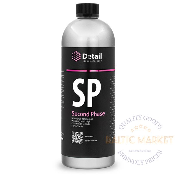"""Shampoo for the second phase SP """"Second phase"""" 1000ml"""