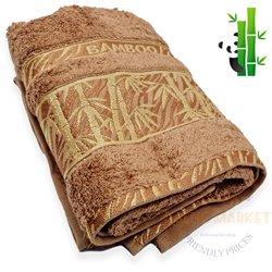 Bamboo towel 50X90cm (BB3-290)